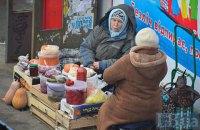 Инфляция в Украине замедлилась до 1%