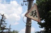 У Києві заарештували підполковника Нацгвардії, який збив двох дітей