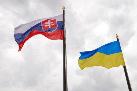 Голова МЗС Словаччини вибачився перед Україною за жарт свого прем'єра про Закарпаття