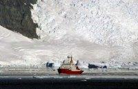 """ПАР хоче досліджувати Антарктику за допомогою українського криголама """"Джеймс Кларк Росс"""""""