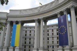 МИД Украины выразил России протест из-за ситуации в Крыму