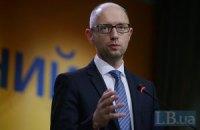 Уряд імплементує УА з ЄС 17 вересня, - Яценюк