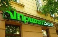 НБУ надав ПриватБанку черговий стабкредит