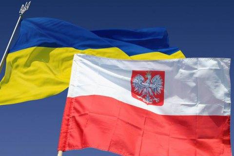 З 2017 року гастарбайтери в Польщі зароблятимуть нарівні з поляками