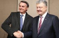 Порошенко пригласил президента Бразилии в Украину