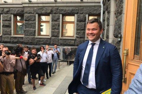 Глава АП Богдан заявил о приостановлении своей адвокатской деятельности