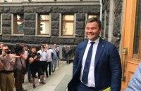 Глава АП Богдан заявив про призупинення своєї адвокатської діяльності