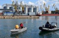 В Одесі на заняттях з водолазної підготовки морські прикордонники помітили і затримали браконьєрів