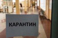 """Житомирська область з 3 березня переходить до """"червоної"""" зони (оновлено)"""
