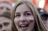 Бить или не бить, или об украинском языке и русской попсе