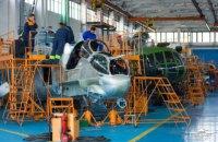 Россиянин пытался вывезти из Украины запчасти для военной авиации