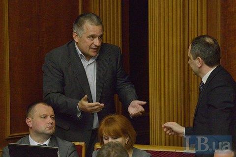 Лобісти Януковича в Раді придумали черговий спосіб блокувати ухвалення закону про спецконфіскаціі, - Матейченко