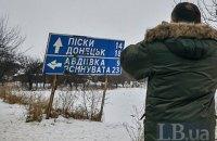 Боевики обстреляли Авдеевку из минометов