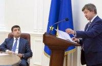 Гройсман заявил, что Данилюк извинился за письмо в G7
