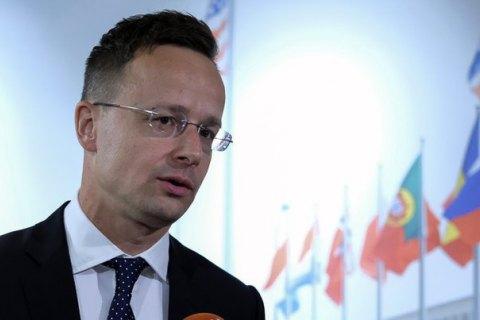 Голова МЗС Угорщини відвідає Україну 27 січня