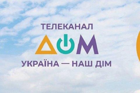 """Державний телеканал """"Дом"""" показав карту Росії з окупованим Кримом"""