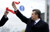 Из-за Януковича перенесли открытие гостиницы Ярославского