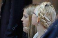 Тимошенко позволили 3 суток провести с матерью и дочерью