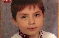 У Києві знайшли мертвим зниклого 9-річного хлопчика