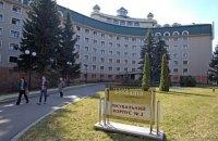 """Киевскую больницу """"Феофания"""" могут отдать для больных COVID-19"""