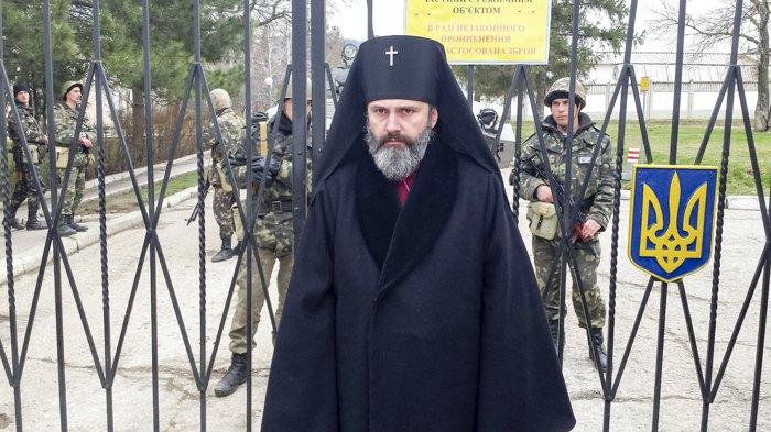 Митрополит Климент у Перевальному