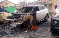 В Одесі спалили автомобіль експрокурора області та ще дві машини
