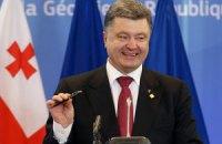 Порошенко подписал СА с Евросоюзом ручкой с Вильнюсского саммита
