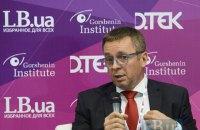 Підвищення тарифів на залізничні перевезення зробить промисловість неконкурентною, - голова радників Гройсмана