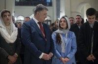 Порошенко посетил храмы УПЦ КП, УГКЦ, УПЦ МП и Католической церкви в пасхальную ночь