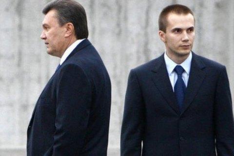 Інтерпол видалив червону розшукову картку Януковича і його сина (оновлено)