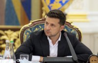 Зеленский ввел в состав СНБО Кондратюка, Шевченко, Стефанишину и Уруского