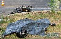 У Києві в аварії загинув мотоцикліст