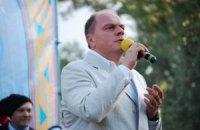 УНП требует отставки Кулиняка за увольнения директоров музеев и заповедников