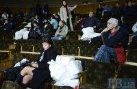 Пряма трансляція з 215 округу в Києві