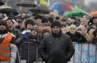 Євромайдан скликає всеукраїнське Віче 2 березня