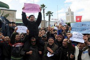 США удвоили помощь Тунису