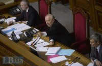 Рыбак предложил депутатам проголосовать за самороспуск