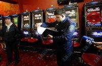 Милиция ликвидировала 84 игорных заведения в Харьковской области