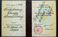 """Археолог, звільнений із """"Софії Київської"""", відмовився від звання заслуженого діяча культури"""