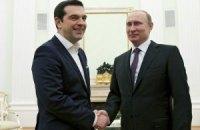 """Росія та Греція підписали угоду щодо """"Турецького потоку"""""""