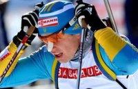 Через 9 років збірна України з біатлону стала віцечемпіоном світу