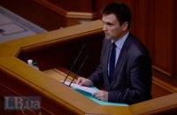 Вступ у ЗВТ з ЄС не відкладатимуть поза 1 січня, - Клімкін