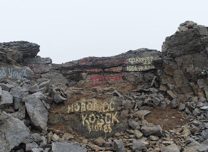 Надписи краской на верхушке горы Пирамида были оставлены в 1960—1990-х годах, но до сих пор выглядят свежими. География надписей в основном украинская