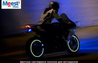 Уберечь жизнь водителю мотоцикла