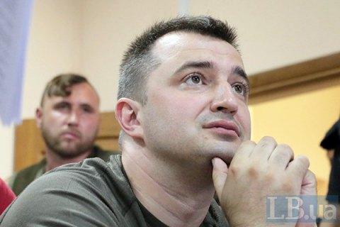 ГПУ вывела прокурора Кулика из дела Курченко