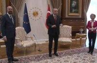 Голові Єврокомісії не знайшлося стільця на зустрічі з Ердоганом