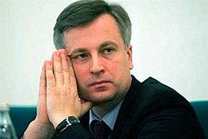 Наливайченко предложили баллотироваться от Тернопольщины