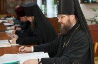 Скандального наместника Лавры потеснил ректор семинарии