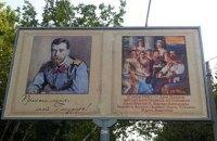 Полиция задержала в центре Ровно пенсионера с портретом Николая II, ожидавшего российские танки