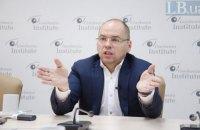 Міністр охорони здоров'я: Україна ще не виграла війну з COVID-19